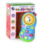Детский Телефон музыкальный