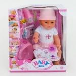 Пупс Baby Born с аксессуарами (копия)