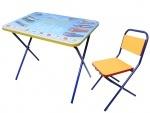 Комплект складной ZANZI стол+стул Машинки СИНИЙ