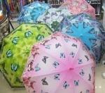 Зонтик детский с бабочками