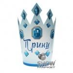"""Корона """"Принц"""""""
