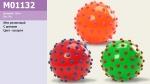 Мяч, цвет ассорти, с шипами, резиновый