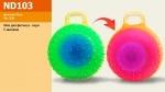 Мяч для фитнеса, цвет радуга, гири с шипами