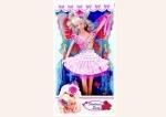 """Кукла """"Fantasia Susy"""""""