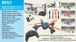 Квадрокоптер а р/у с видеокамерой