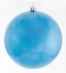 Шар d-10 cм  синий перламутровый