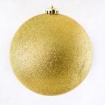 Шар d-15 cм  золотой глитер