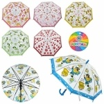 Зонтик детский матовый, 54см