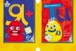 Сборник дорожных игр Парні актівіті : Я+ТИ кн.2 (у)