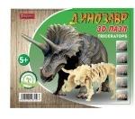 """Набор 3D пазл динозавр """"Triceratops"""", деревянный"""