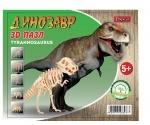 """Набор 3D пазл динозавр """"Tyrannosaurus"""", деревянный"""