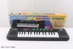 Орган, 32 клавиши
