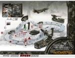 Трек с машинками военная техника