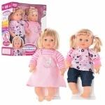 Кукла  Сестрички-затейницы