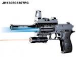 Пистолет детский с пульками, лазер, свет