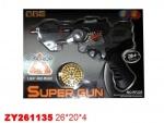 """Бластер """"Super Gun"""""""