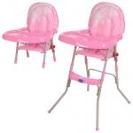 Стульчик для кормления, розовый