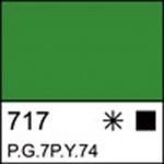 Краска акриловая ЛАДОГА, желтая темная, 220мл ЗХК