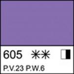 Краска акриловая ЛАДОГА, фиолетовая светлая, 100мл ЗХК