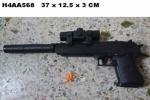 Пистолет с пульками и лазерным прицелом