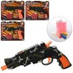 Пистолет с водяными и мягкими пулями