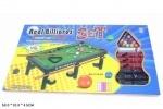 Бильярд - детский игровой набор