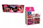 Кукольный домик Монстр Хай (Monster High)