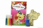 """Подставка для ручек и карандашей """"Мишутка"""""""