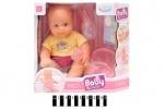 Кукла-пупс интерактивный