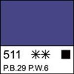 Краска акриловая ЛАДОГА, ультрамарин, 220мл