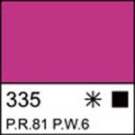 Краска акриловая ЛАДОГА, розовая светлая, 220мл