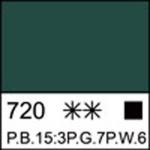 Краска акриловая ЛАДОГА, изумрудная, 220мл