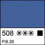 Краска темперная МАСТЕР-КЛАСС кобальт синий