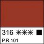 Краска темперная МАСТЕР-КЛАСС железная красная