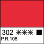Краска акварельная КЮВЕТА, кадмий красный светлый