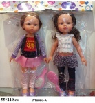 Кукла 46см с аксессуарами