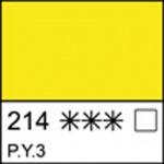 Краска акварельная КЮВЕТА, лимонная, 2.5мл ЗХК