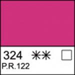 Краска акварельная КЮВЕТА, розовый хинакридон, 2.5мл ЗХК