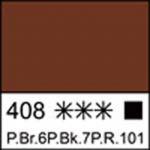 Краска акриловая ЛАДОГА, умбра жженая, 220мл ЗХК