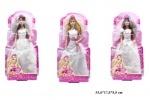 Кукла Ardana невеста
