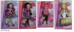 Кукла 28см EVER AFTER HIGH