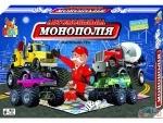 """Настольная игра """"Автомобильная монополия"""""""