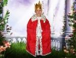 """Карнавальный костюм """"Король"""""""