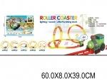 "Железная дорога ""Roller Coaster"""