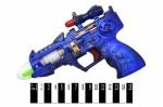 Пистолет со светом и звуком