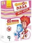 """Фіксі-школа : Пазл-энциклопедія """"Школа фіксиків"""" (у)"""