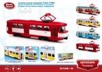"Модель трамвай PLAY SMART ""Автопарк"""