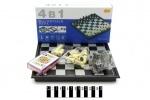 Шахматы магнитные 3-в-1