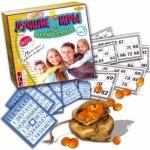 """Сборник игр """"Кращі ігри для всієї родини №3"""""""