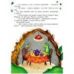 Сказки дочке и сыночку: Лесные сказки